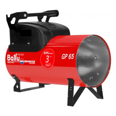 Ballu-Biemmedue GP 65A C
